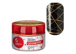 """Гель """"Geometry"""" (паутинка) золото"""