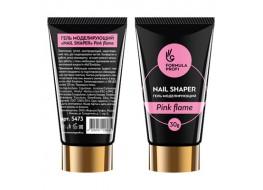 Гель NAIL SHAPER моделирующий Pink flaim
