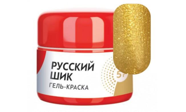 Формула Профи Гель-краска Русский шик №07 Медовый пряник