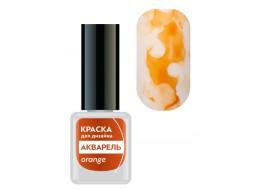 """Краска для дизайна """"Акварель"""" Orange"""