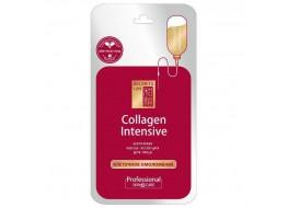 Маска для лица Collagen Intensive клеточное омоложение