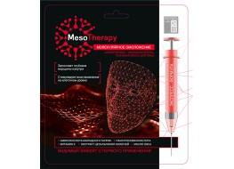 "Маска для лица Meso Therapy ""Молекулярное омоложение"" тканевая"