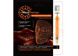 "Маска для лица Meso Therapy ""Мультивитаминный коктейль"" тканевая"