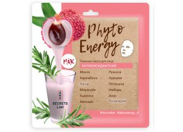 """Маска для лица """"Phyto Energy"""" тканевая Антиоксидантная"""