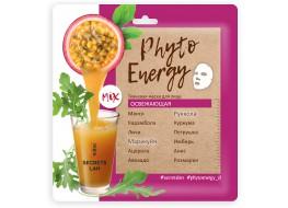 "Маска для лица ""Phyto Energy"" тканевая Освежающая"