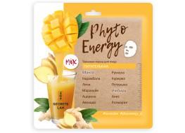 """Маска для лица """"Phyto Energy"""" тканевая Питательная"""