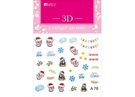 Наклейки на ногти Слайдер Дизайн 3D А76