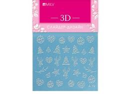 Наклейки на ногти Слайдер Дизайн 3D А79