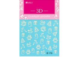 Наклейки на ногти Слайдер Дизайн 3D В176