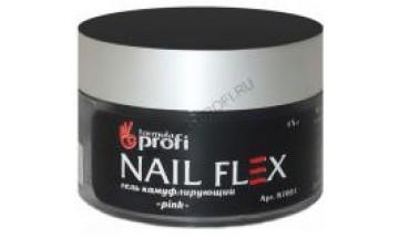 При покупке всей линейки nail flex в подарок достаётся обучающий курс!