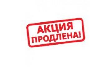 """Продолжается акция на гель-лаки классической линейки """"Формулы Профи"""" (5 мл)"""