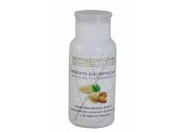 Жидкость для снятия лака без ацетона (помпа)