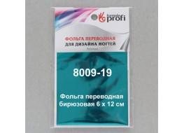 Фольга переводная № 8009-19