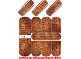 Слайдер для ногтей N 728