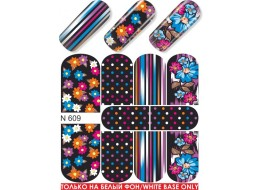 Слайдер для ногтей N 609