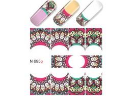 Слайдер для ногтей N 695