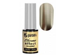 Подложка «CHROME effect» с эффектом хрома (золото)