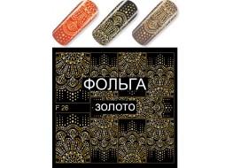Слайдер для ногтей F 26 фольгированный золото