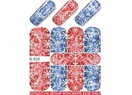 Слайдер для ногтей N 835