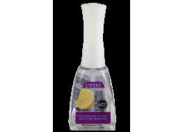 Средство Эксперт 622/ Отбеливание  ногтей с маслом лимона