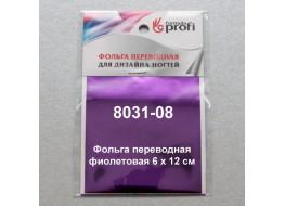 Фольга переводная № 8031-08