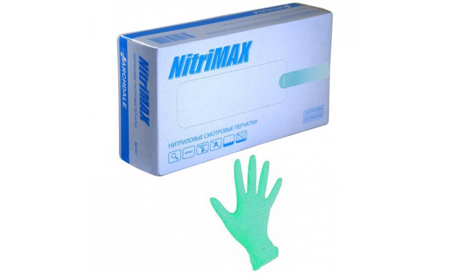 Перчатки Nitri Max нитриловые  XS 100 шт зеленые